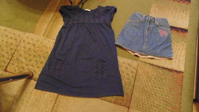 jeans spódniczka sukienka bawełna