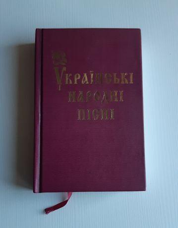 500 украинских народных песен