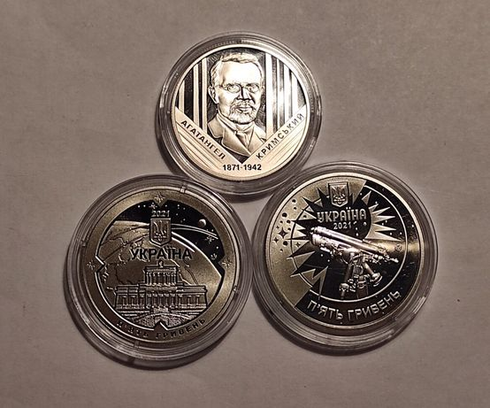 Обмен/Продажа Юбилейных монет Украины