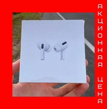 Оригинальные наушники Apple AirPods Pro 2 Original Аирподс про 2 оптом
