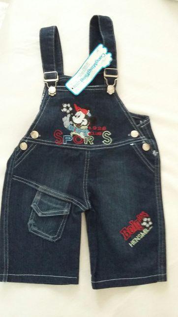 Spodnie ogrodniczki jeansowe NOWE