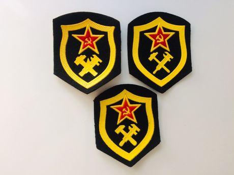 Нашивка,нарукавный знак,(шеврон),Химические войска-Топограф СССР.