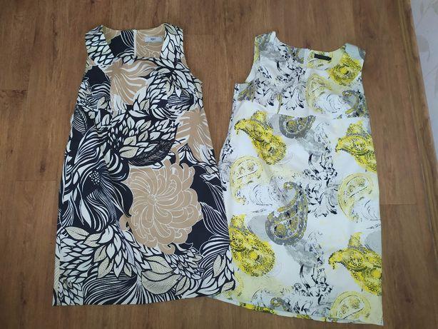 Платье футляр размер р. 54
