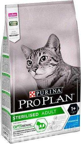 Про План 10 кг с кроликом для кастрированных стерилизованных котов