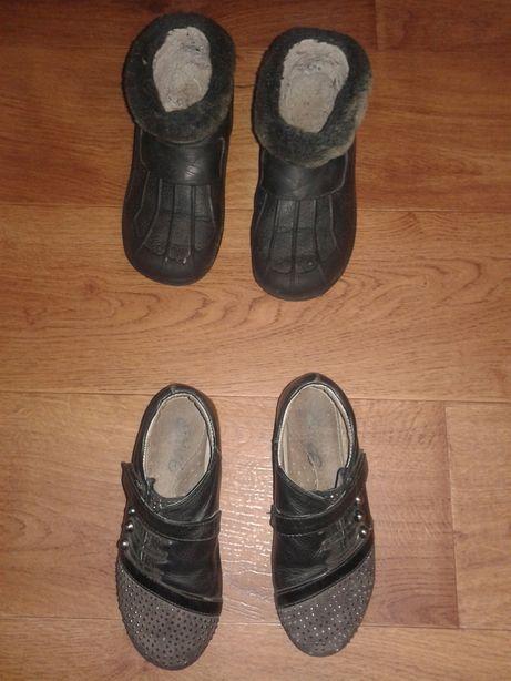 Туфли кожаные ботинки пенки на девочку