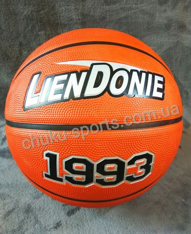 Мяч баскетбольный LienDonie №7/мяч для баскетбола