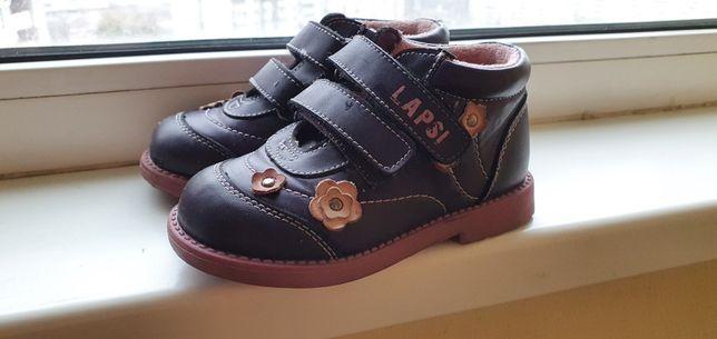 Дитячі черевики Lapsi