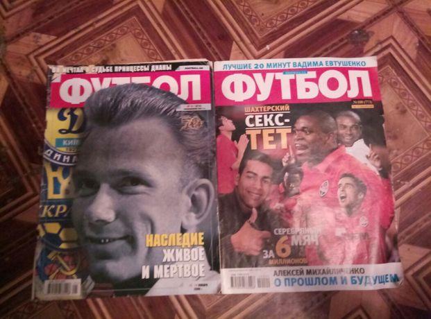"Журнали ""Футбол"" (2009 рік)"