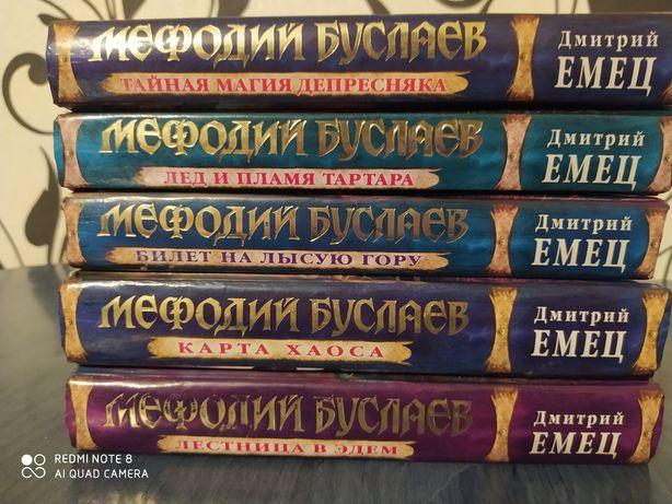 Продам 5 книг