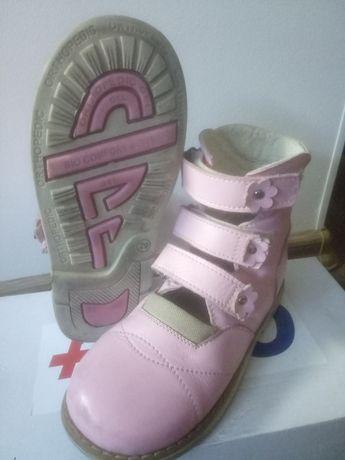 Ортопедические туфли Орто плюс 29 размер