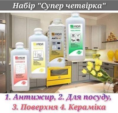 Фада.Отправка новой и укр почтой по всей Украине.Сотрудничество.