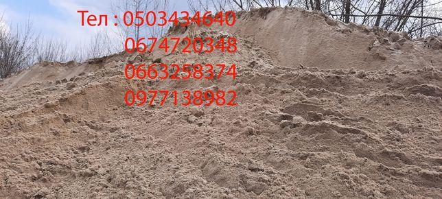 Песок мытый речной навалом строительный чистый для бетона стяжки Умань