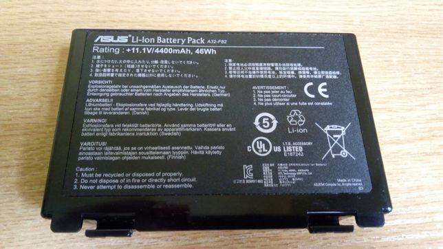 Asus - Bateria Li-Ion