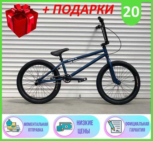 """СУПЕР-АКЦІЯ! BMX Виготовлено Україні!!! TopRider BMX-5, БМХ 20"""" Hi-Ten"""