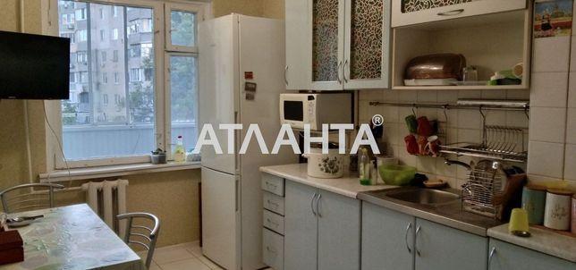 4-я квартира с удобной планировкой в Крыжановке