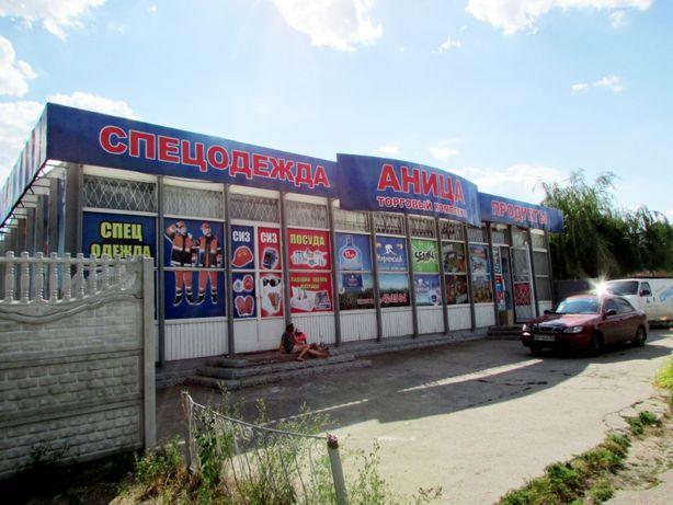 Продам магазин по ул. Леваневского. Возможен обмен.