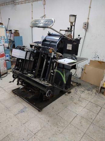 Máquinas tipografia/offset