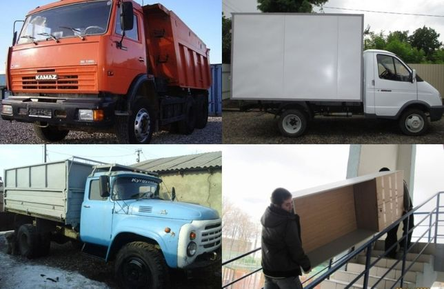 Грузчики транспорт грузоперевозки мебели доставка вывоз мусора