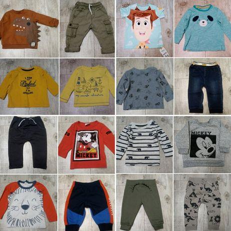 Markowe ubranka r. 74 chłopiec 6-9 mies dresy bluzki bluzy dżinsy