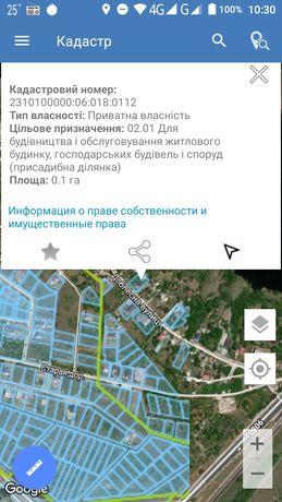 Земельный участок ул.Доблестная, Мостоотряд,Хортицкий район.