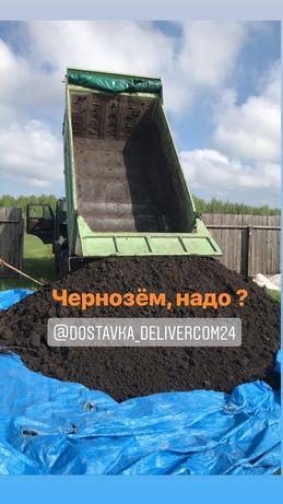 Чернозём родючий грунт Чорнозем навалом смесь для газонов Земля