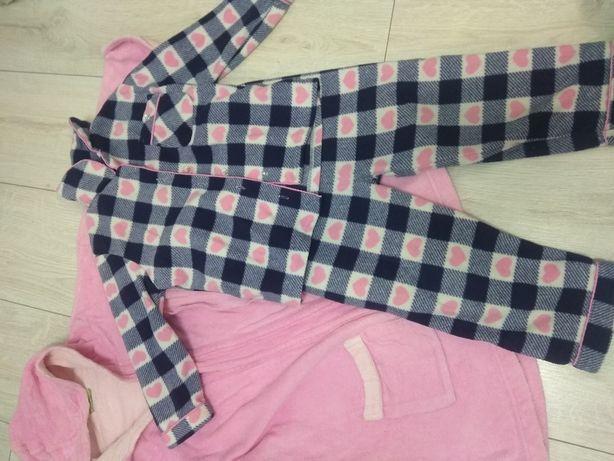 Бесплатно халат и пижама