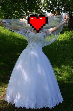 Весільне плаття!