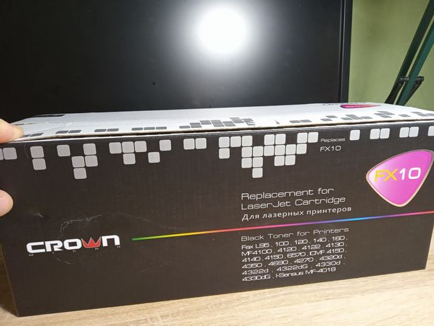 Картридж для лазерних принтерів FX10