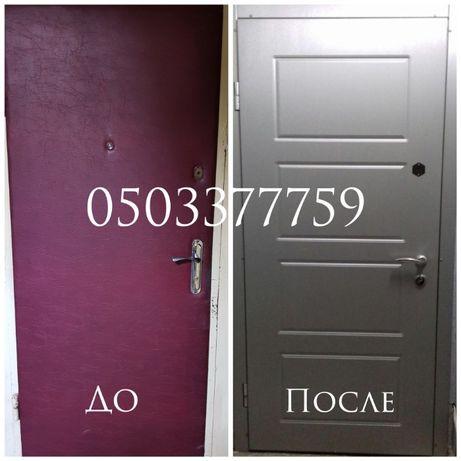 Ремонт,реставрация,обивка,обшивка,изготовление дверей. Врезка замков
