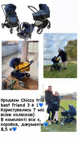 Chicco trio best friend 3 в 1 коляска