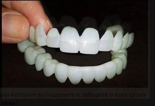 Виниры на зубы Snap on Smile ВЕРХ и НИЗ с КЛЕЕМ,