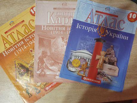 Атлас,карта Історія України, Всесвітня історія 10 клас