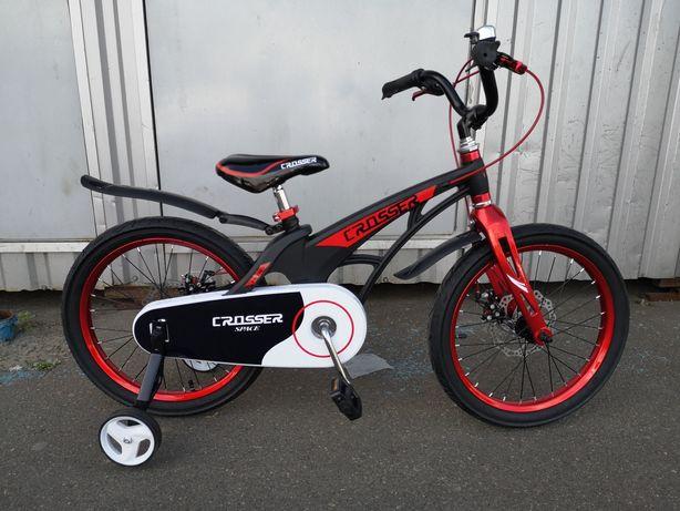 """Crosser Magnesium 14,16,18,20"""" Велосипеды Детские Лёгкие АКЦИЯ!! Марс"""