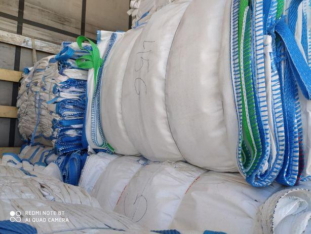 Worek Big Bag Beg Rozmiar 90/90/140 cm / Szybka wysyłka