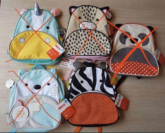 Дитячиі рюкзаки Skip Hop Zoo