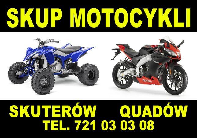 Skup quadow skuterów motorowerów motocykli każdy model rocznik i sta