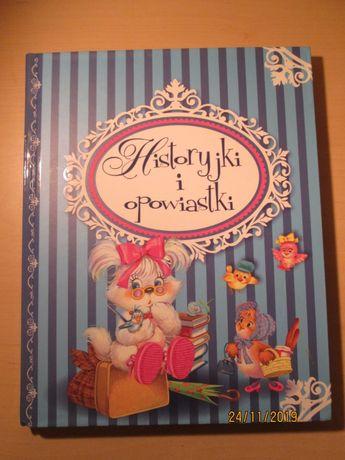 książka dla dzieci Historyjki i opowiastki