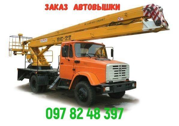 Аренда услуги автовышки ВС-22 (ЧП)