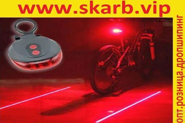 Велофонарь, габарит лазер, задний велофонарь с лазерами, фонарь