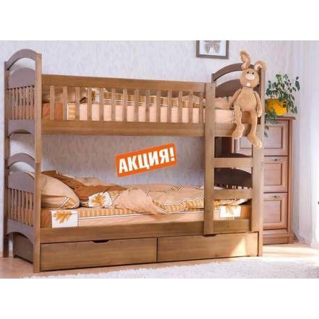 Захватывающее цены на детскую двухъярусную кровать Карина + Матрас
