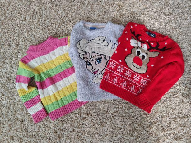 Теплый свитер(3-4 года)