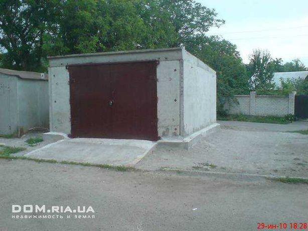Гараж железо бетон БЕЗ МЕСТА доставка монтаж установка перевозка ЖБ