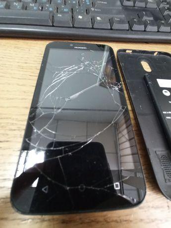 Телефон Huawei Ascend Y625 - U21