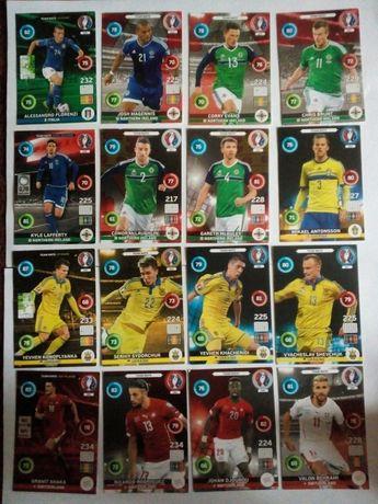 Karty kolekcjonerskie FIFA piłkarze