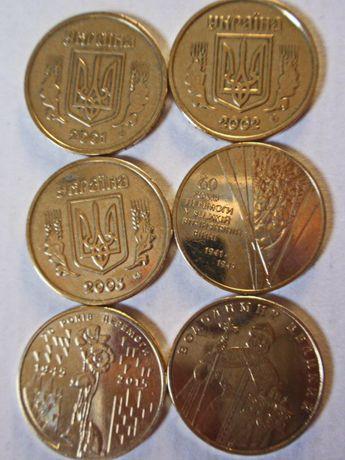 Монеты Украины 1992-1994-1996