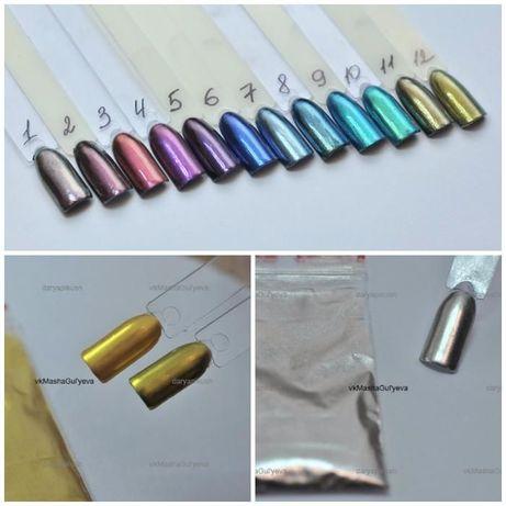 Жемчужные втирки для маникюра, втирка золото и серебро, пигмент