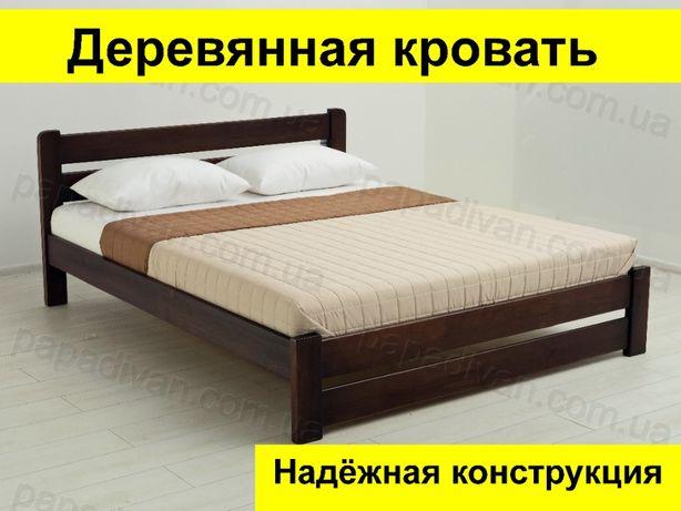 Кровать Двуспальная Деревянная 160х200 брус-ламель
