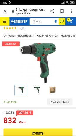 Продам новий якісний шурепуверт,DWT MB-280-T