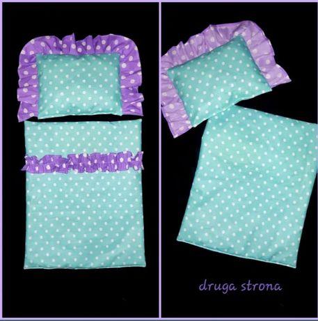 NOWA pościel dla lalki duży bobas do łóżeczka wózka babyborn / wózek