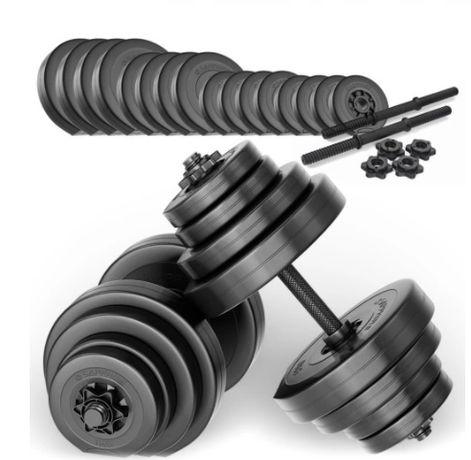 HANTLE BITUMICZNE 40kg Obciążenia | Trening | Siłownia